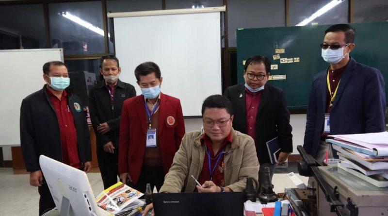 วันที่ ๑๓ มกราคม ๒๕๖๔ ผอ.ธาตรี พิบูลมณฑา นิเทศติดตามการสอนออนไลน์
